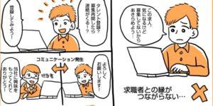 news1_2