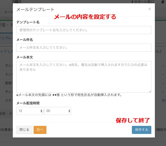 スクリーンショット 2017-05-09 16.09.10